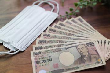オンラインで特別定額給付金10万円を受け取る為に絶対必要な物
