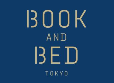 「泊まれる本屋」BOOK AND BED TOKYO ASAKUSA の過ごし方