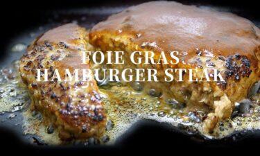 週末お家レストラン第2弾!『男の台所』で取寄せた、美味しすぎるフォアグラ入りハンバーグステーキをレビュー!